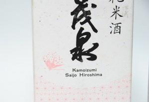kamoizumi4